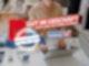 Antenne MV Gut im Geschäft Teaser